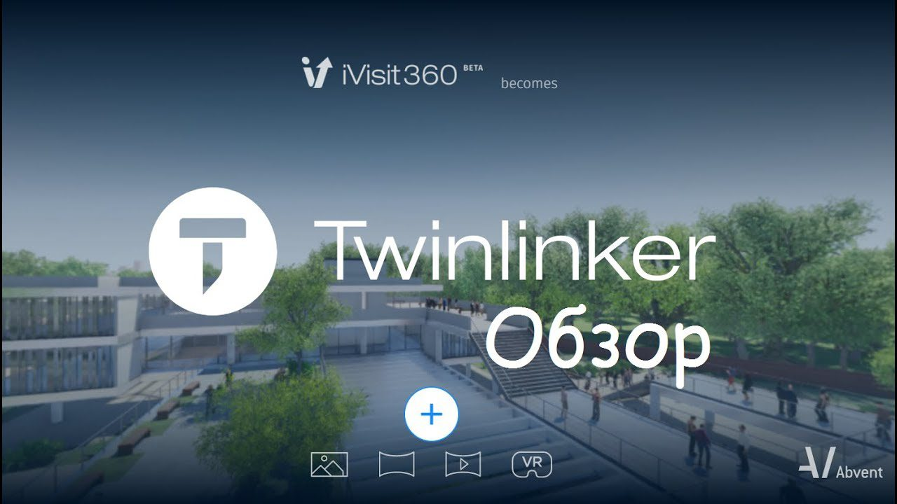 Twinlinker, l'Application de visite virtuelle